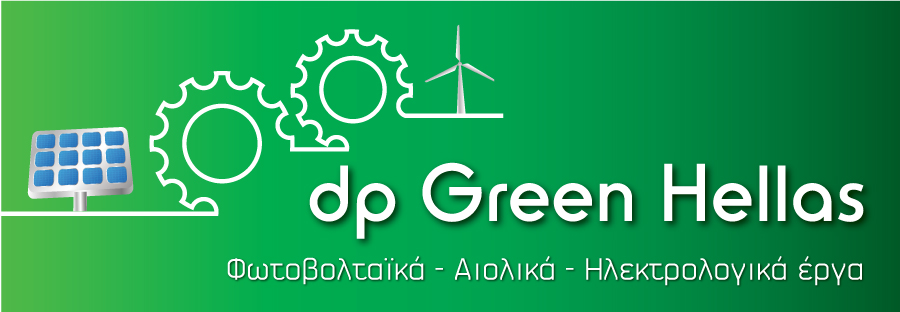 dp Green Hellas